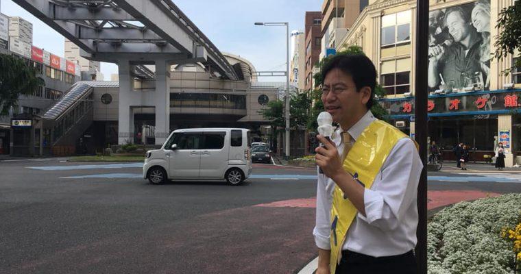 小倉駅前交差点
