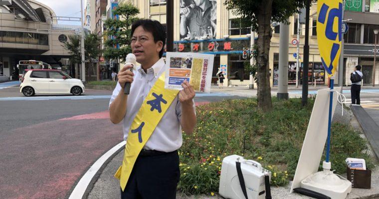 広島原爆忌とこれからの平和