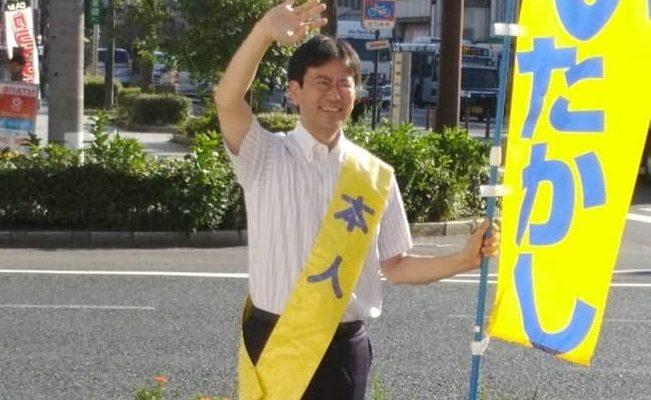 国道3号黒崎バイパス建設促進期成会総会