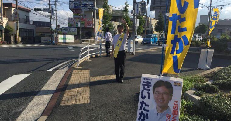 日本体操協会の暴力・パワハラ問題、経済産業省の公文書の対応方針変更