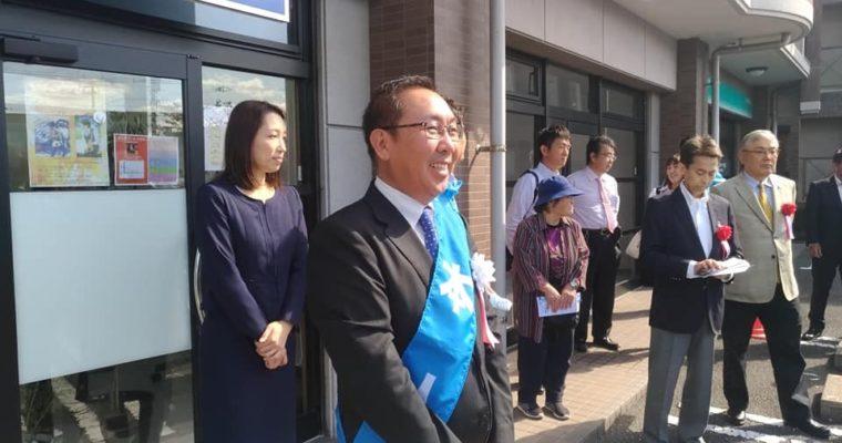 「いずみひでお」前福岡県議の後援会事務所開き